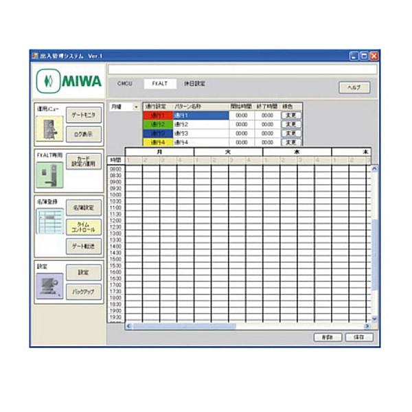 Oprogramowanie do zamków MIWA