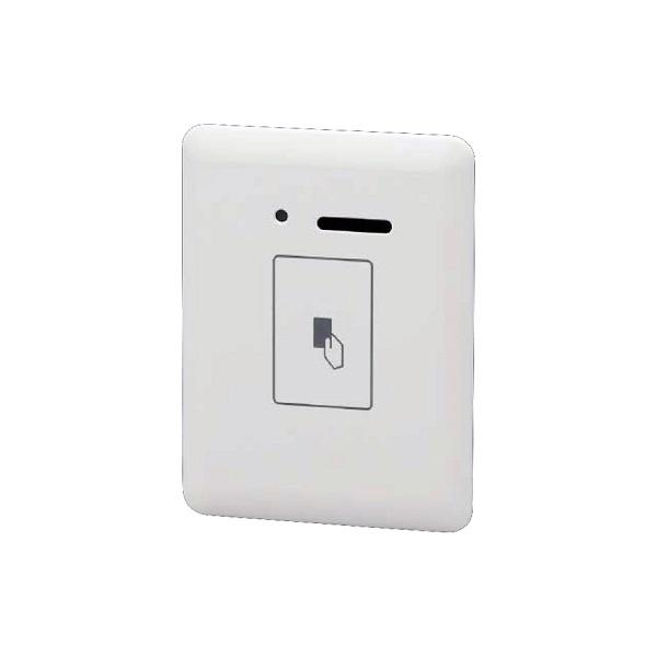 Kontroler dostępu MIWA  ALV2DCU white